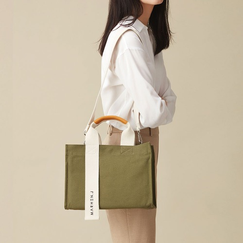 [10%OFF] Rico Bag II Moss Green